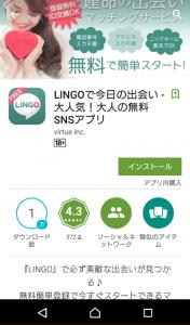 lin03